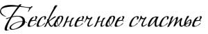 LogoHappiness